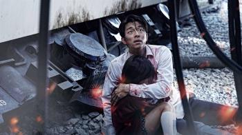 《屍速列車 特別版》揭曉孔劉死後「未公開片段」!第二集關鍵劇情曝光