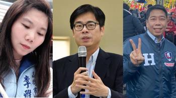 高雄市長補選11人領表 傳藍綠24日登記