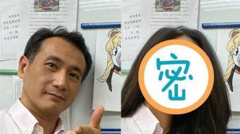 鄭運鵬自PO女版美照 遭網友告白:想認識