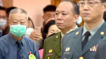私菸案遭記大過後升少將 陳敏華2度狂奔給媒體追