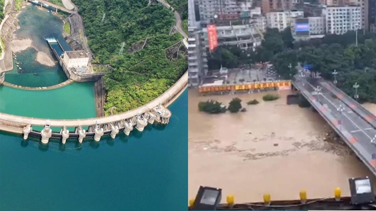 三峽大壩防洪爆假的 6億人準備逃跑!專家曝翡翠水庫現況