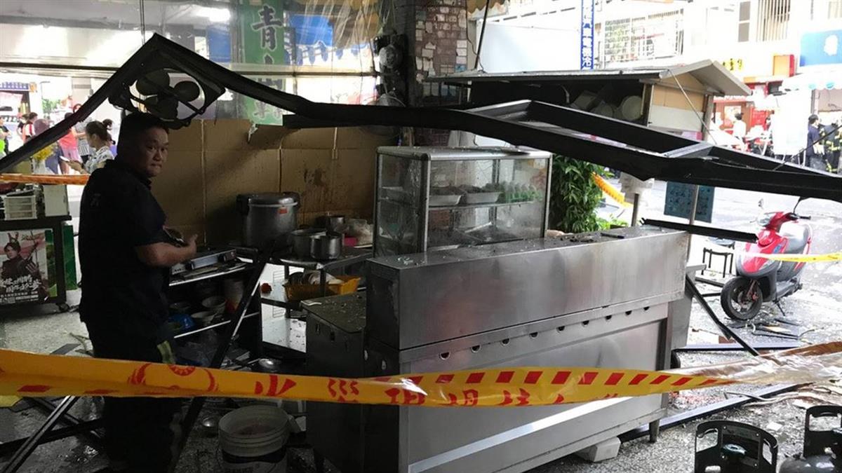 台中牛肉麵店氣爆9傷 初判桶裝瓦斯外洩釀災
