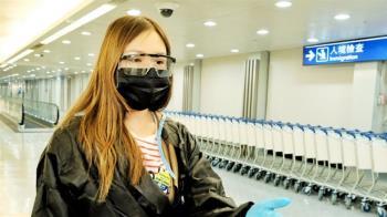 受困土耳其民眾返台 滯留90天旅費增50萬