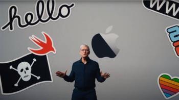 蘋果換「芯」:自製芯片全面取代英特爾處理器會帶來什麼變化