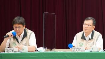 高雄傳日本腦炎個案出現意識混亂 疾管署急派員滅蚊