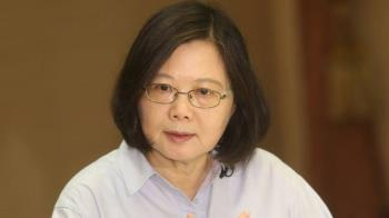 蔡英文:監委提名我拍板決定 負起責任持續檢討