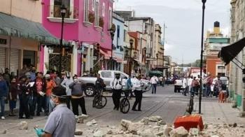墨西哥7.4強震至少5人死 地面驚悚「開合運動」