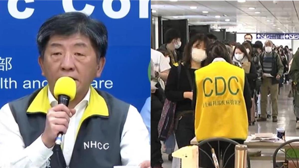 日本20歲女學生傳在台灣染疫!指揮中心要緊急說明