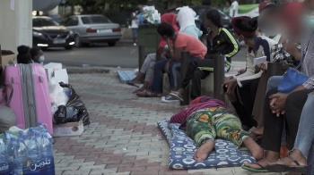 肺炎疫情:被僱主「丟棄」的非洲女傭