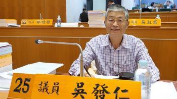 新竹縣議員吳發仁病逝 遺缺3個月內補選