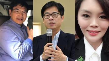 高雄市長補選共3人登記 8/15投票