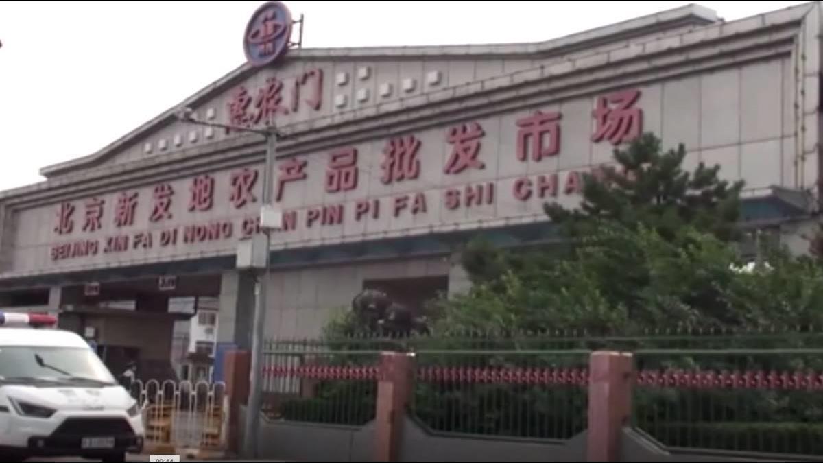北京疫情再添11例 累計確診280例