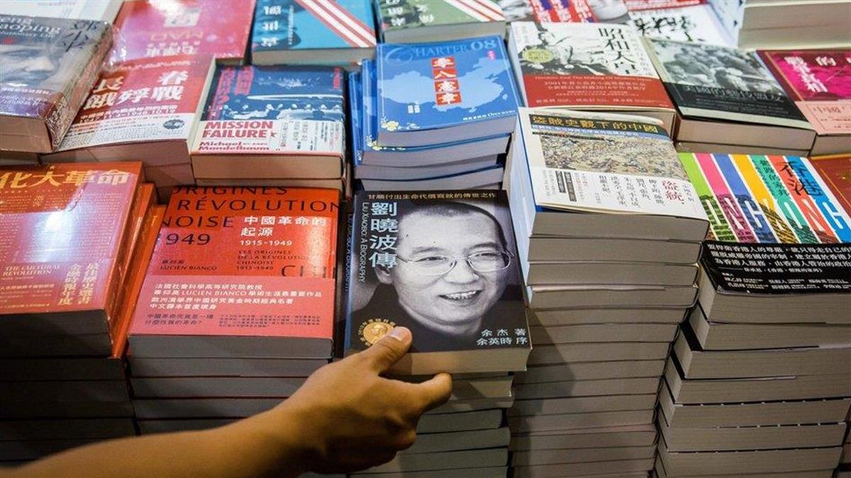 香港書展:《國安法》陰影下書商擔憂「敏感」書籍的出版前景