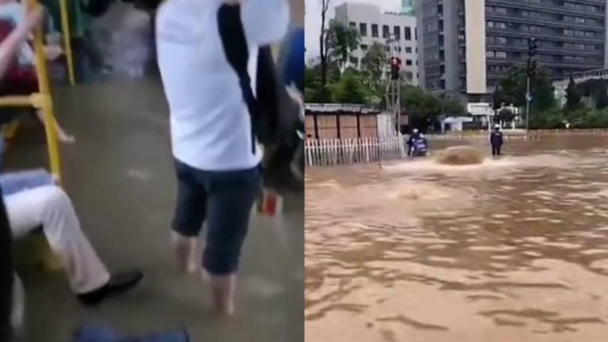 貴州暴雨村莊變孤島 房子1樓淹水中117人受困
