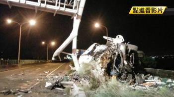 西濱蛋車猛撞揚塵如爆炸 車變廢鐵2男慘死