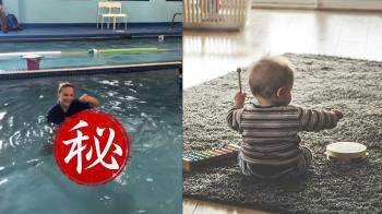 8月大男嬰遭高空丟入泳池 母在旁喊加油!網怒爆
