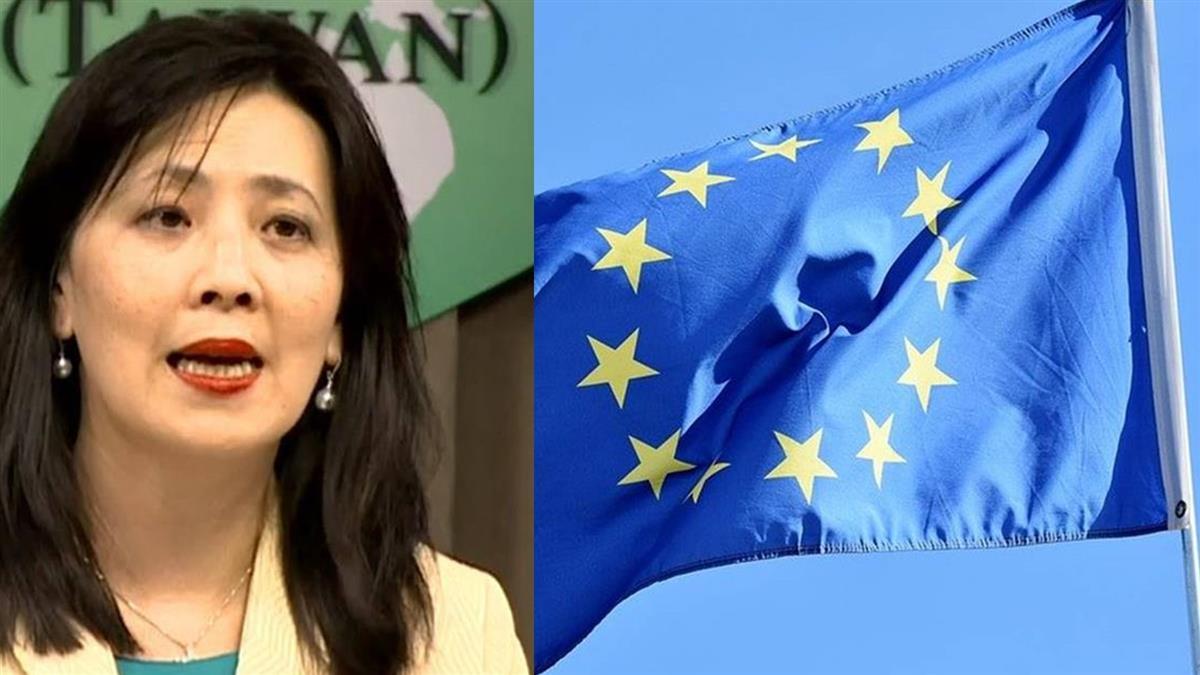 歐盟將對15國開放邊境 台灣不在名單...外交部曝原因