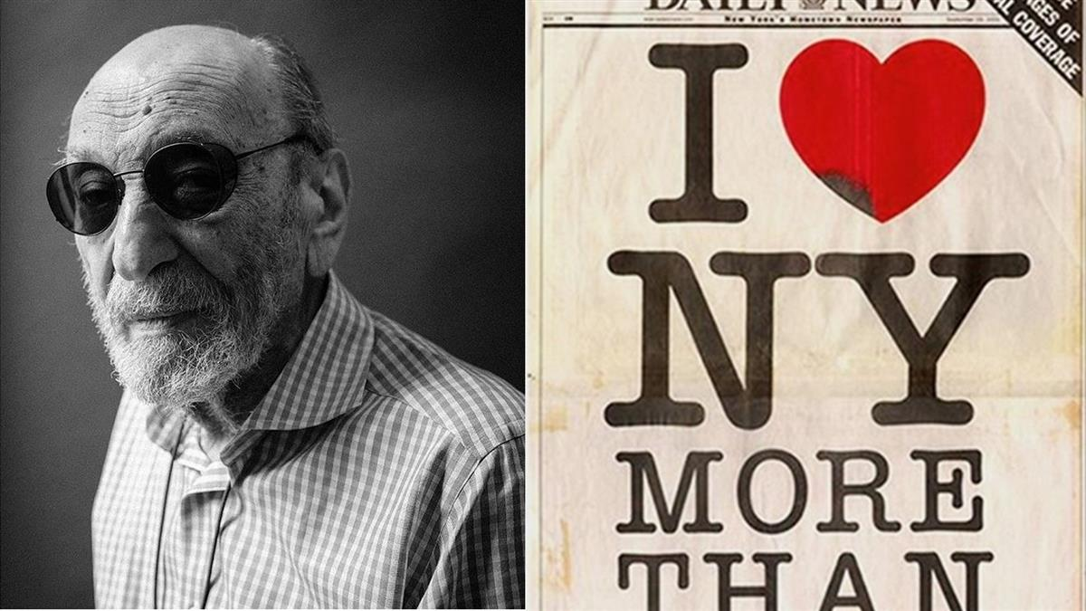 我愛紐約標誌設計師葛拉瑟過世 享耆壽91歲
