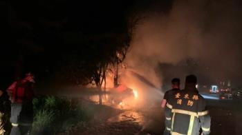 競速釀災?台東轎車自撞成火球 2人燒成焦屍
