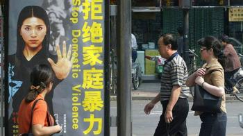 中國一城市引入家暴史查詢機制受到歡迎,但引發隱私權的討論