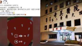 遭繼父虐待!台南燙傷女童曝真相:腳腳還是好痛