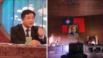國民黨立委攻佔立院 呂秋遠揭10關鍵:沒想好等同搞笑