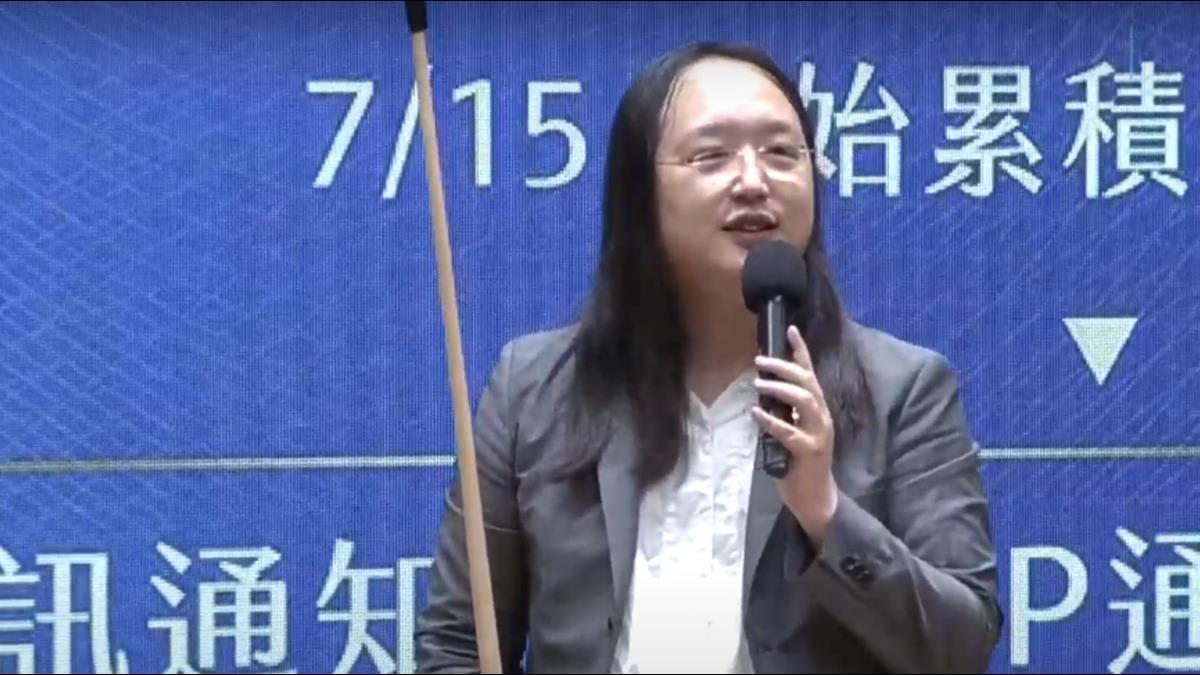 三倍券7月正式上路 唐鳳親自說明預購、領取方式