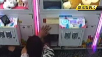 外籍模特兒娃機店撈布偶「清台」 台主提告竊盜