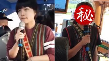 不輪轉台語賣名產 原民妹妹長大了...網驚:變好漂亮!