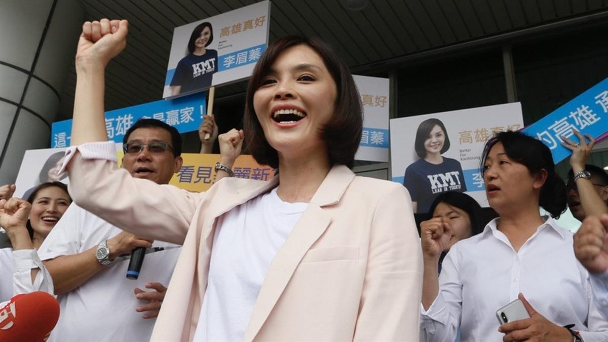 李眉蓁競選團隊曝光!王金平、許崑源遺孀任主委