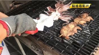 楓港買烤魷魚加黑輪200元!遊客批貴 店家回應了