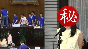 國民黨立院抗爭20hrs落幕 名嘴曝 :藍綠都只怕她