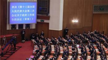 表決「港版國安法」 陸人大162名常委全數通過