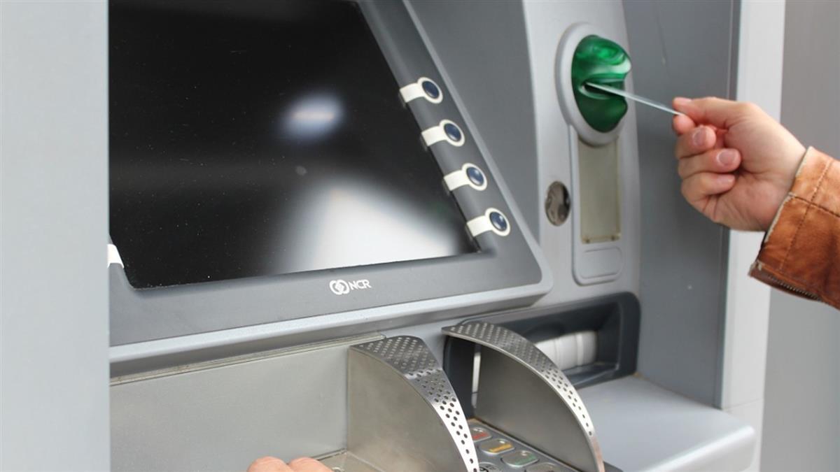 用ATM領三倍券 4步驟入袋2千元!全台據點曝