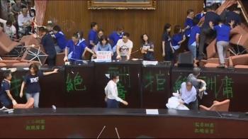國民黨不滿監委名單 蔡英文反嗆:比馬英九提的更好!