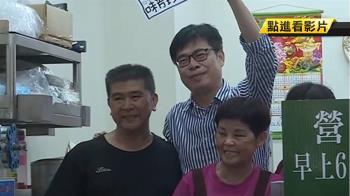 副閣揆經歷成資源 陳其邁諾推台南高雄「科技走廊」