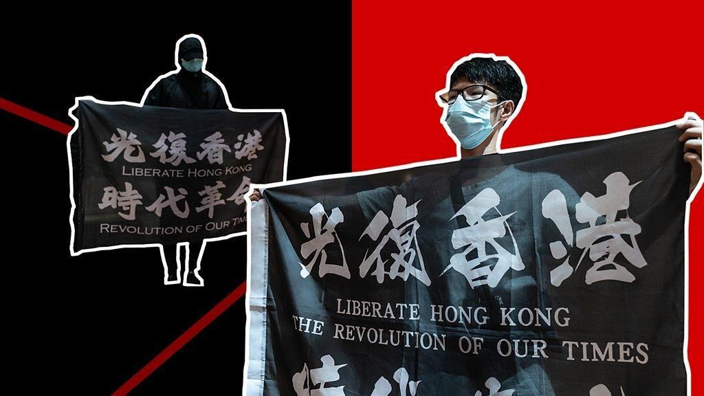 香港國安法:民運人士的擔憂,政府顧問的信心