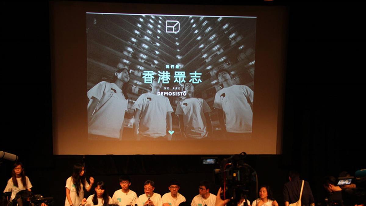 黃之鋒等核心成員陸續退出  香港眾志宣布解散