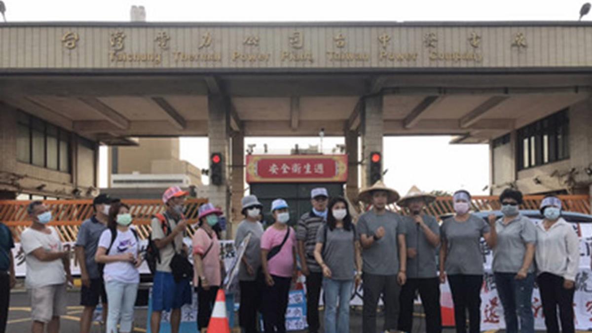 經濟部挺台電 曾文生:中火不是政治提款機