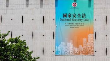 港區《國安法》通過 香港眾志及港獨組織宣佈解散