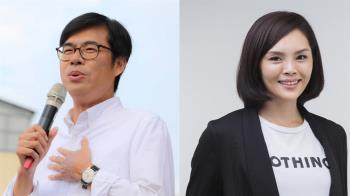 陳其邁「我在高雄撐香港!」對手李眉蓁尚未表態