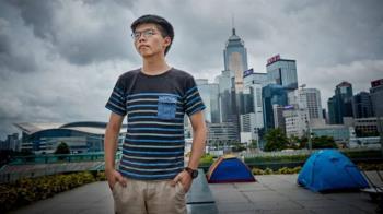 香港《國安法》通過後當地多個組織宣佈解散,未來抗爭「以個人身份踐行」