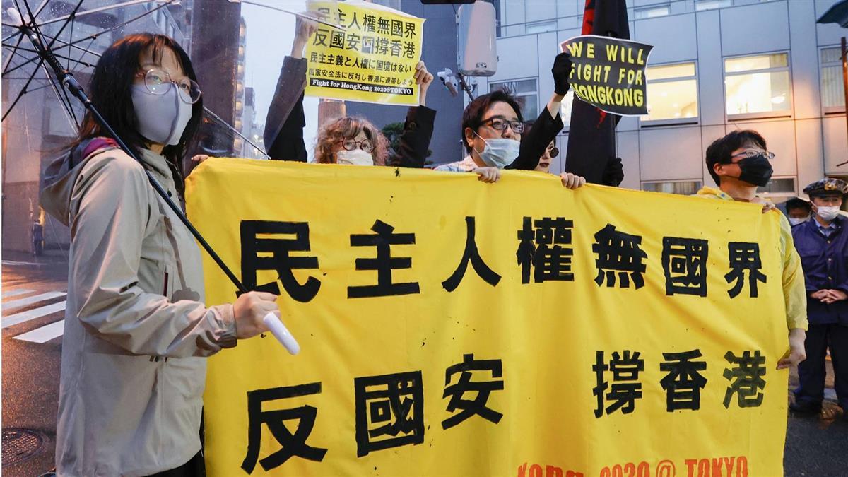港區國安法施行 紐時:台灣正視威脅難與北京和解
