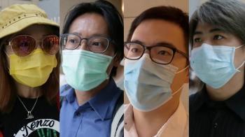 港版國安法通過,香港市民反應各異