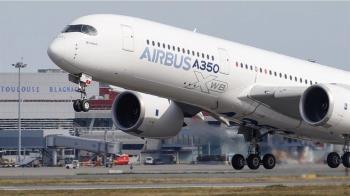肺炎疫情:飛機製造商空中巴士宣佈全球裁員計劃