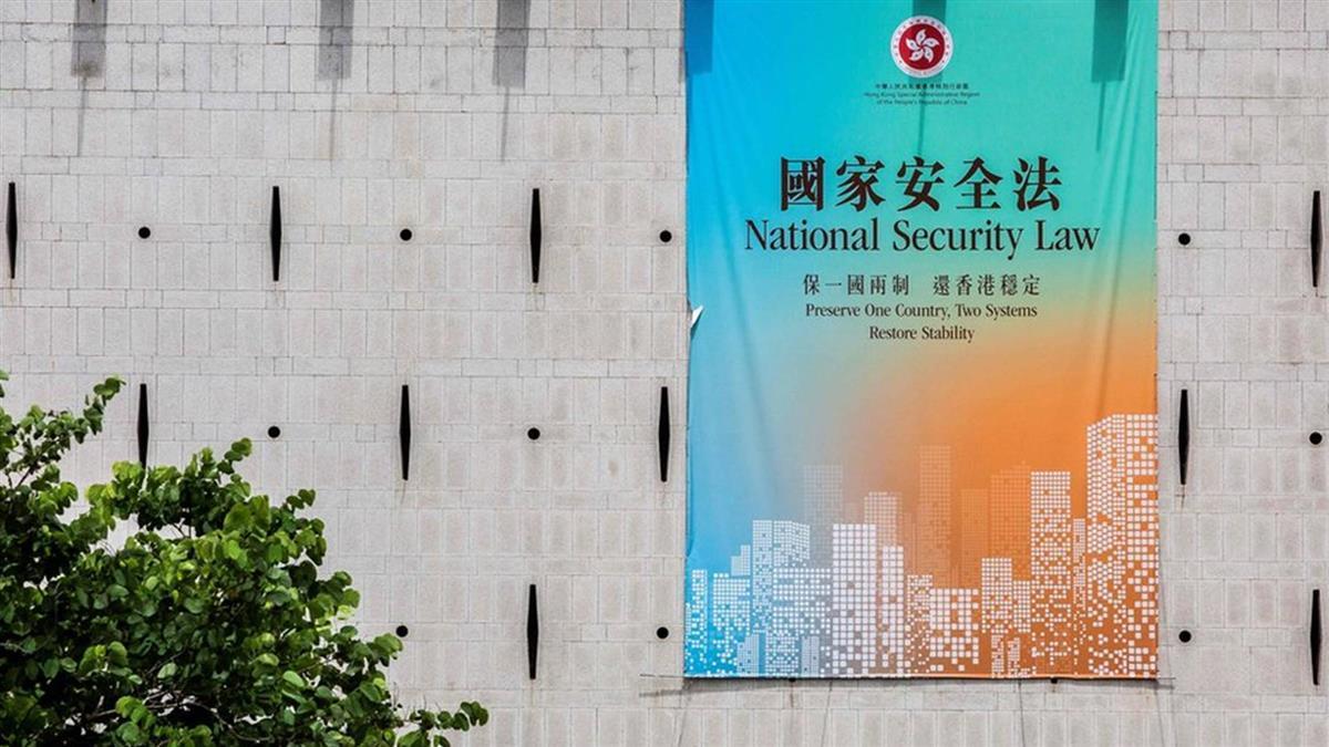 香港《國安法》通過 「一國一制」時代正式來臨?