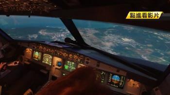 獨/地形氣候因素影響 台灣這機場最難飛!