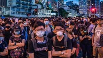 香港《國安法》國際法律學者解讀:天衣無縫的「結婚蛋糕」