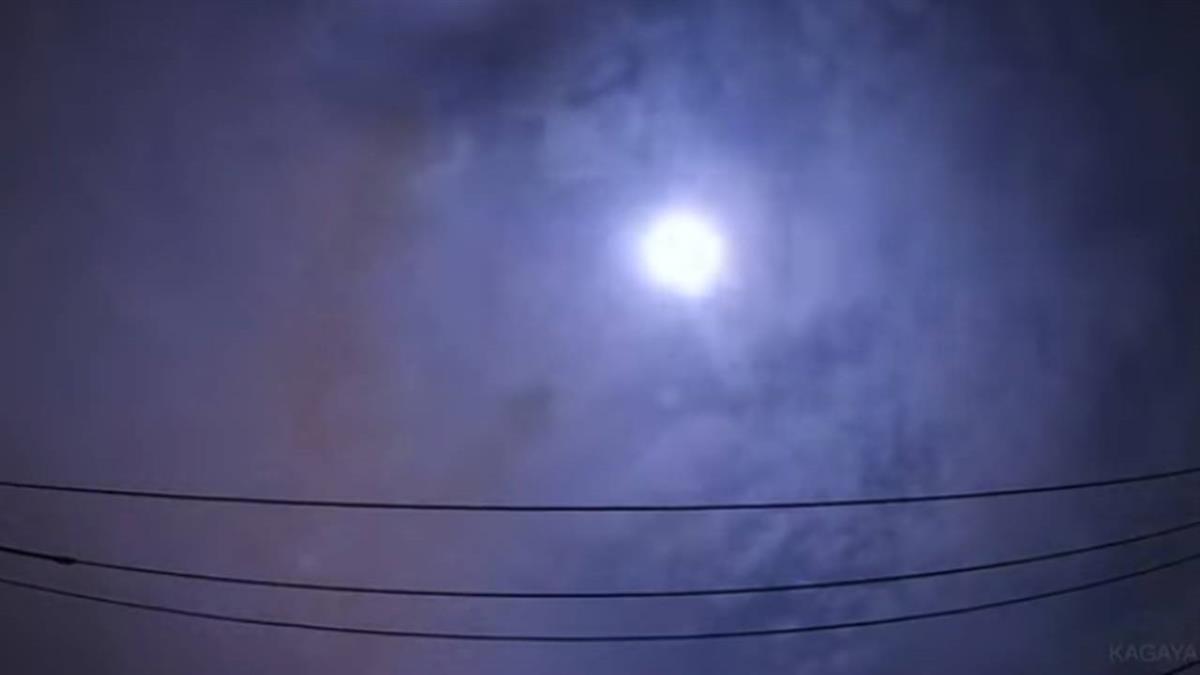 大火球劃過日本關東夜空 出現爆炸般巨響