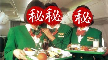 29年前長榮空姐照曝!0修圖女神超甜美 秒勾網回憶